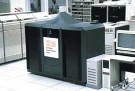 A nCube machine